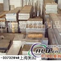 AL5754铝板(热扎板,冷扎板)