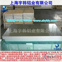 5183铝板价格定做超宽铝板厂家
