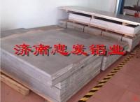 济南合金铝板 合金铝板 铝合金板
