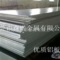 7050航空铝板性能