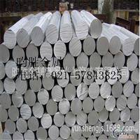 2A11T4铝合金棒2A11T4铝板批发
