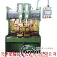 中频点焊机―焊接设备