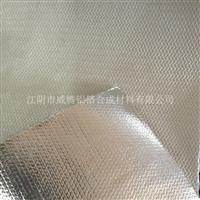 铝箔玻纤布 阻燃铝箔布0.1~3mm