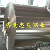 防腐保温专用铝卷0.5mm铝卷,