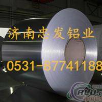 保温铝板、防滑铝板、防锈铝板、压花铝板