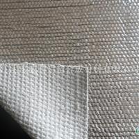 防火铝箔石棉布1.5mm  耐磨隔热保温材料