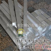 供应日本A2017铝条 A2017铝排