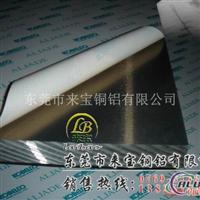 进口铝薄板 ZL7075铝板批发