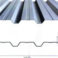 900型压型铝板920型压型铝板.