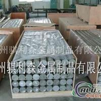 6A02铝合金6A02T6铝棒6A02批发