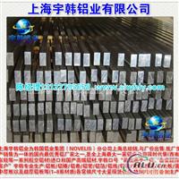 上海宇韩专业制造LY17铝排