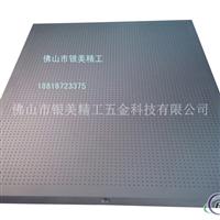 铝合金真空吸附平台丝印机吸附平台
