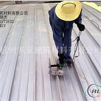 潮州市铝镁锰板畅销厂家