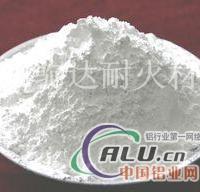 α氧化铝粉