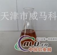 硫化磨削油BP80