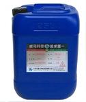 金属、塑料环保除油剂SM210A
