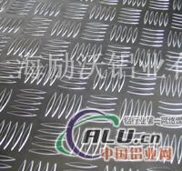 安庆3003花纹铝板供应