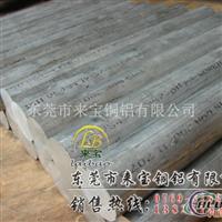 【MIC10超厚铝板】7075铝厚板批发