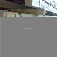 防锈铝板 保温铝板 防腐铝板