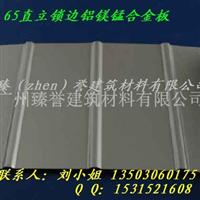 供应各钢结构项目直立锁边铝镁锰板