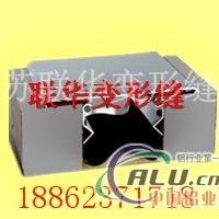 铝合金外墙盖板型建筑伸缩缝产品