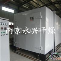南京熱風循環爐
