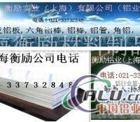 5083H34铝板