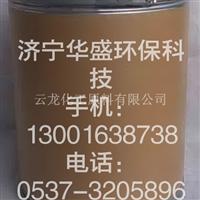光引发剂TPO