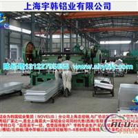 上海宇韩主要供应6003铝板