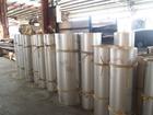 化学成分JFS A3011 JAH270E钢板