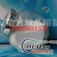 陶瓷增韧剂纳米氧化铝