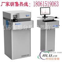 CX9800手持式光谱