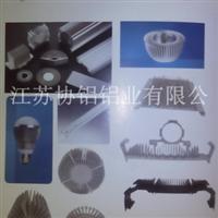大量供应各类异型工业型材