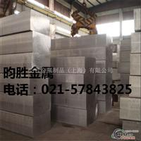 河南安阳5A02铝板报价5A02铝板材