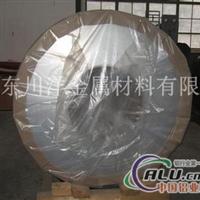 韩国铝箔供应商 3003铝箔