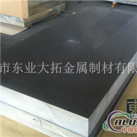 5056氧化铝板 5056耐腐蚀铝板