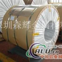 8021鋁箔 硬質鋁箔廠家直銷