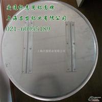 鋁合金圓形標牌(交通標牌半成品)