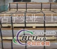 千吨库存1060铝材,保质量