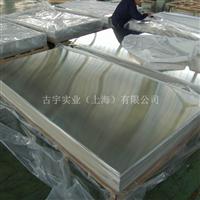 1A80铝材现货销售