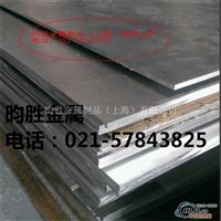 新疆5052铝板报价5052铝板规格齐