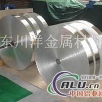 1370铝箔材质 江苏铝箔供应商