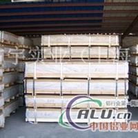 LD9铝材LD9铝棒LD9铝板