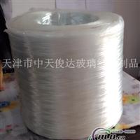 供应厂家生产塑料增强纱