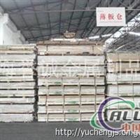 7075国标铝板硬度 7075机械性能