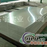 1100铝材现货销售