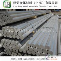 6082铝合金材料价格
