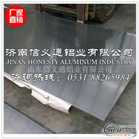 供应5052合金铝板 5052O态铝板 厚度1mm 符合国标 可锯切加工