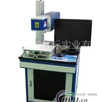 金属打标机二氧化碳激光打标机
