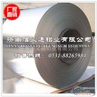 日照铝板厂家 优质0.7mm铝皮